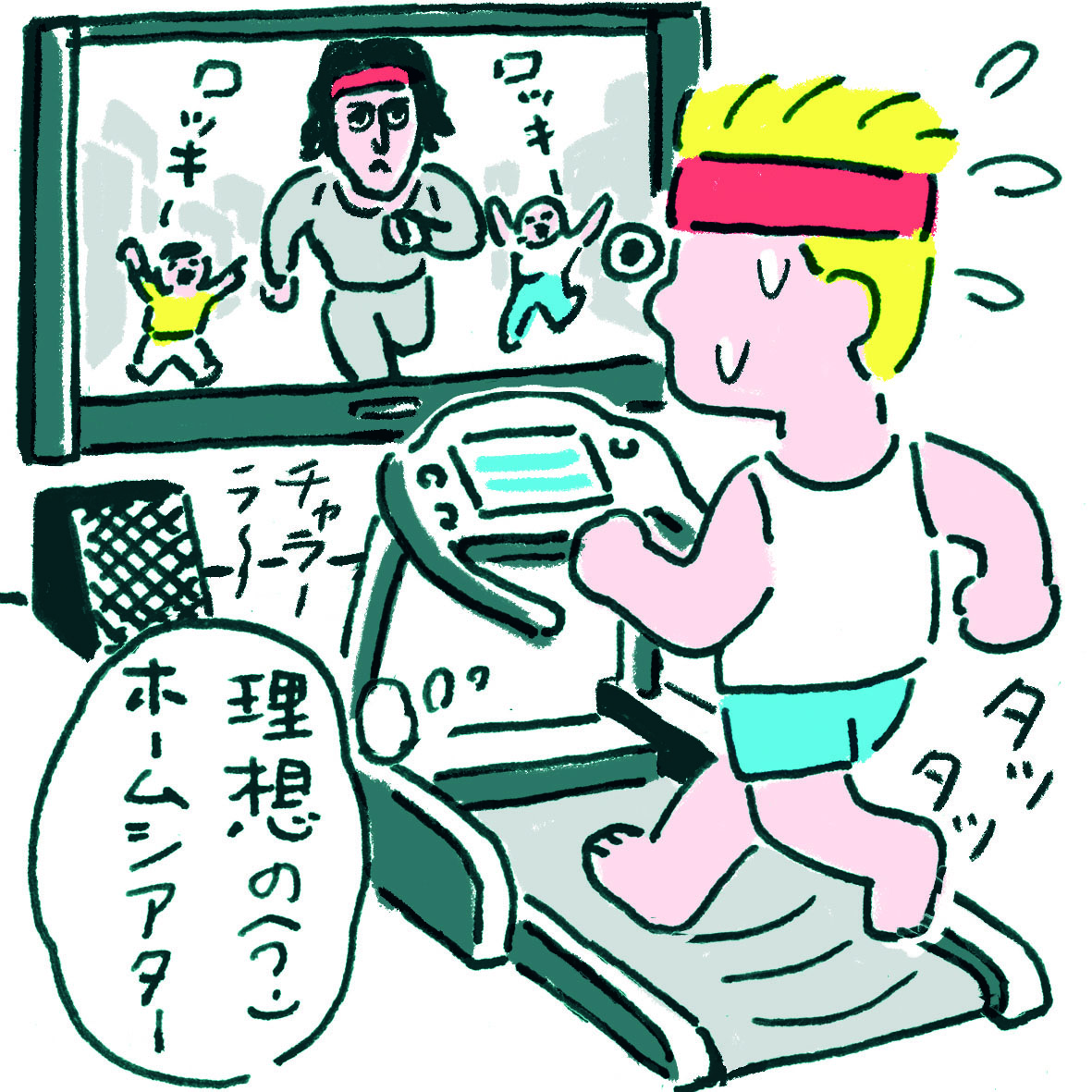 運動はした方がいいの?