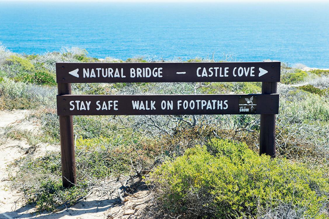 国立公園内の標識
