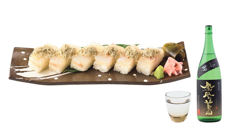 昆布で締めたスズキの押し寿司
