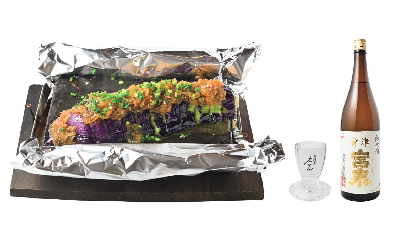 溶岩で焼く赤ナスのステーキ
