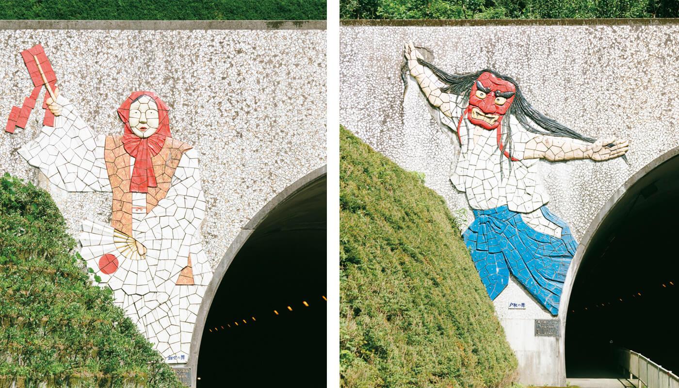 高千穂トンネルには、高千穂の夜神楽の中で人気の「鈿女の舞」「戸取の舞」のレリーフが。