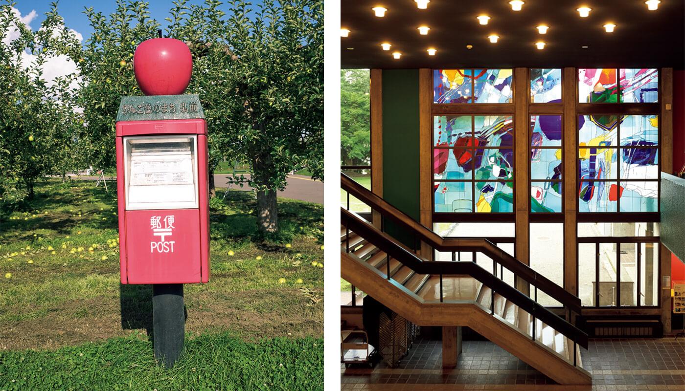 (左)郵便ポストの上にリンゴのオブジェを発見。(右)〈弘前市民会館〉には弘前市出身の洋画家・佐野ぬいが描き下ろした原画によるステンドグラスが。住所:弘前市大字下白銀町1-6   地図