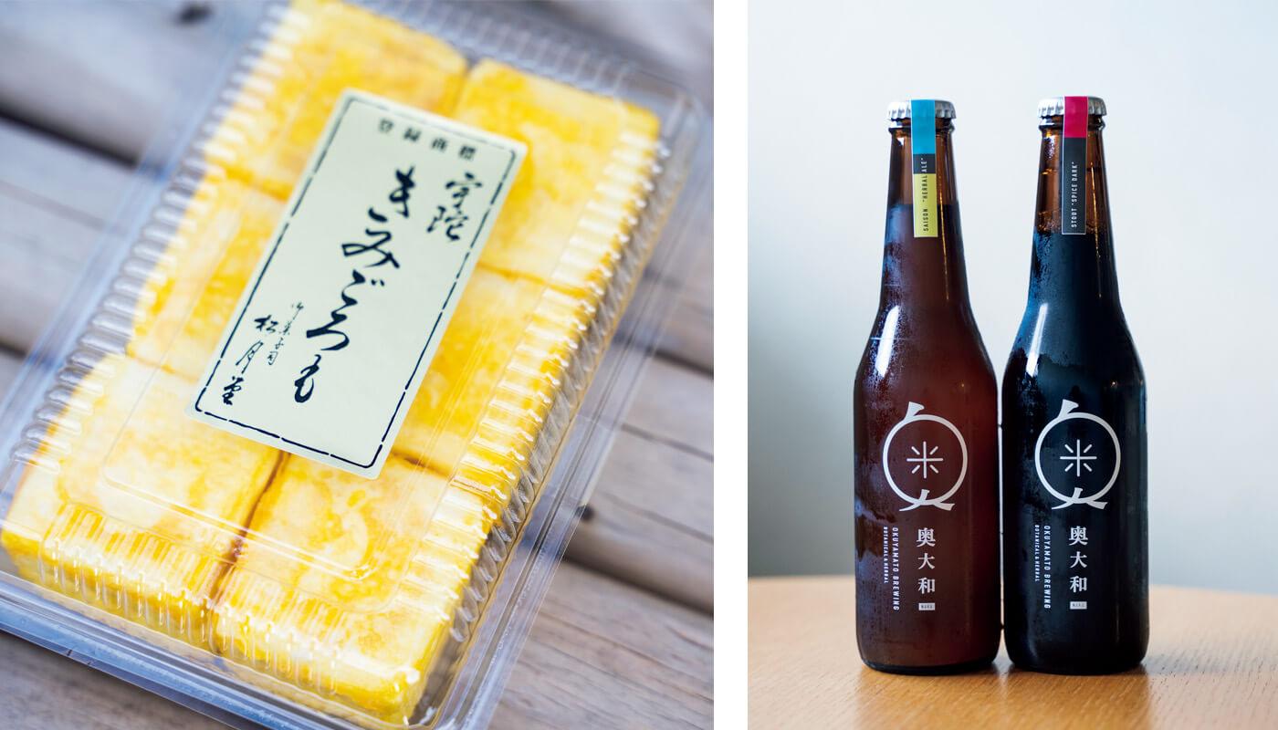 (左)メレンゲを黄身で包み焼いたふわふわの菓子・きみごろも(1個¥120)は〈松月堂〉に伝わる一子相伝の味。住所:宇陀市大宇陀上1988 | 地図(右)〈奥大和ビール〉のクラフトビール。