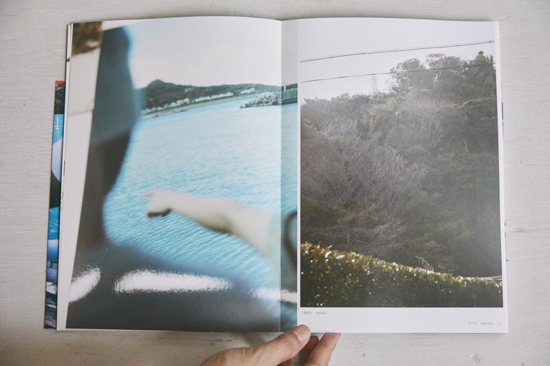 『クバへ/クバから』(いぬのせなか座叢書4)。沖縄をテーマとした写真集として見るだけでなく、物語や戯曲として読むこともできる。