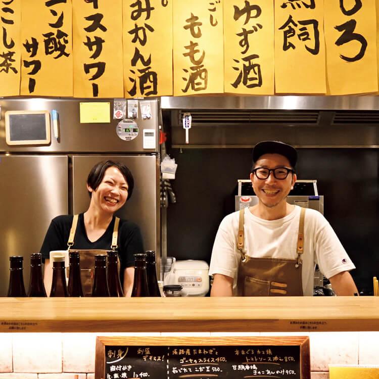 食と酒 之ノ日 -konohi-