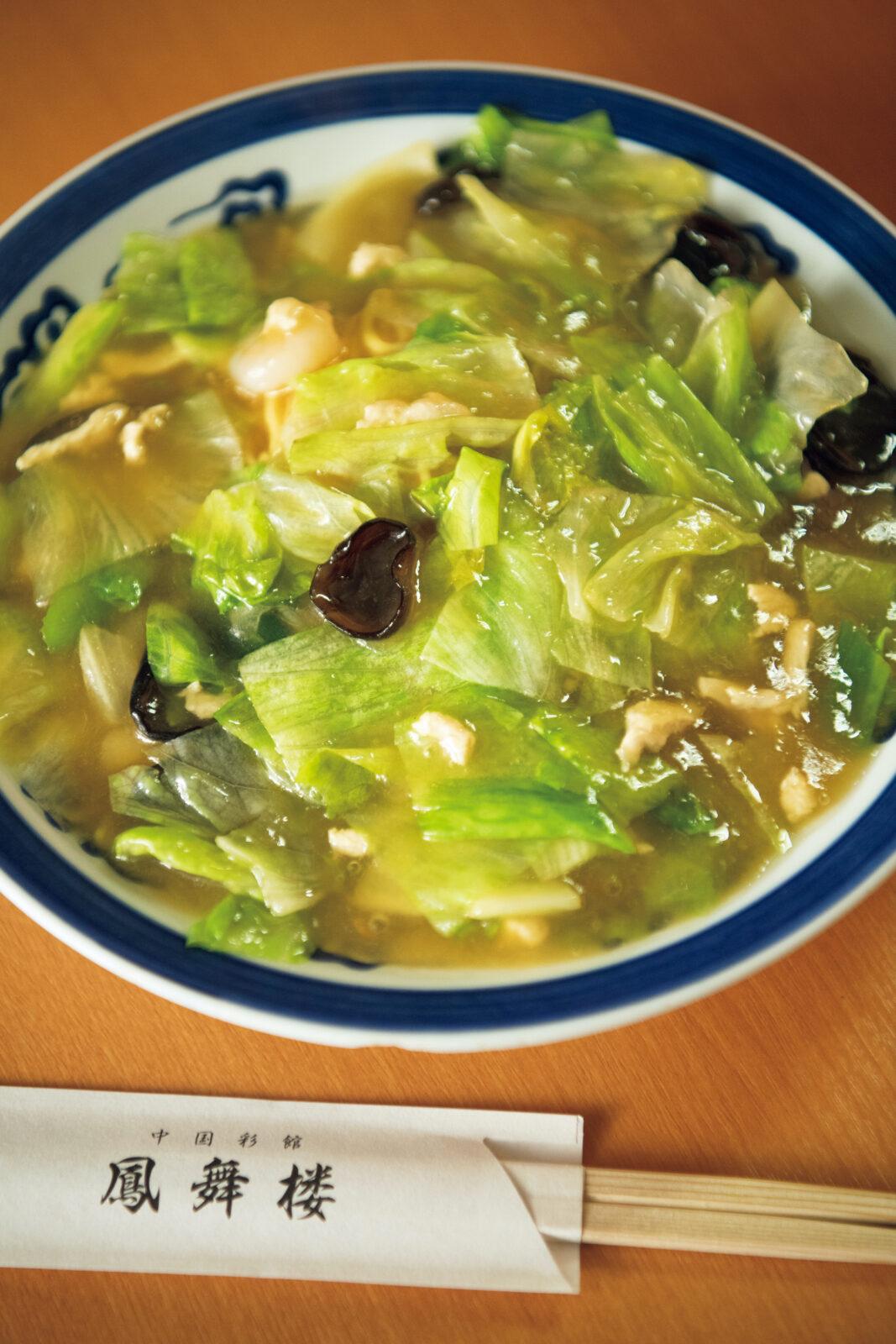 撈麺(エビカシワカラシアエソバ)¥950、通称「カラシソバ」。京風中華の伝家の宝刀。