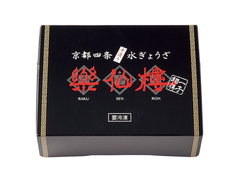 楽仙樓/セロリ入り水餃子