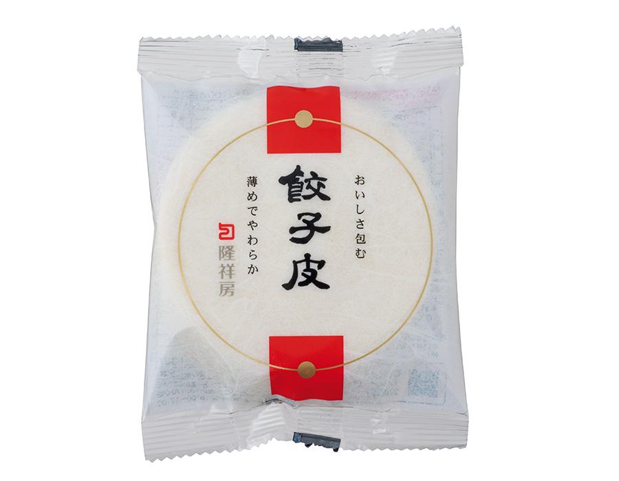 〈餃子皮〉 隆祥房/愛知