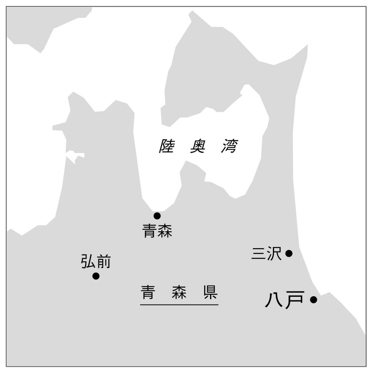 八戸の近辺マップ