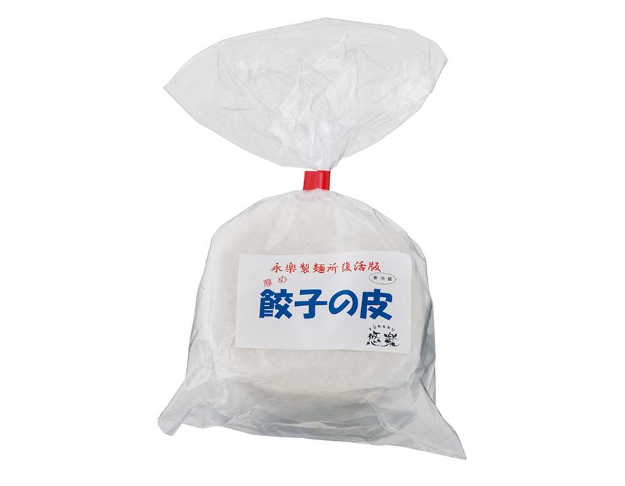 〈餃子皮〉 悠楽/神奈川