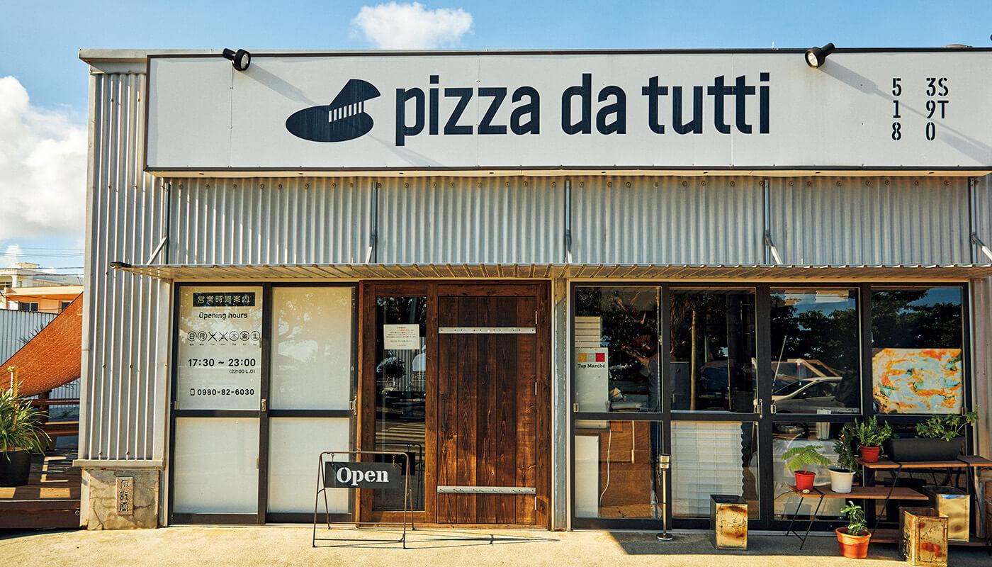 〈ピッツァダトゥッティ〉はピザ職人丹治智規さんによる島の食材を使ったピザと料理の店。ピッツァメニュー「tutti」。住所:石垣市登野城518   地図