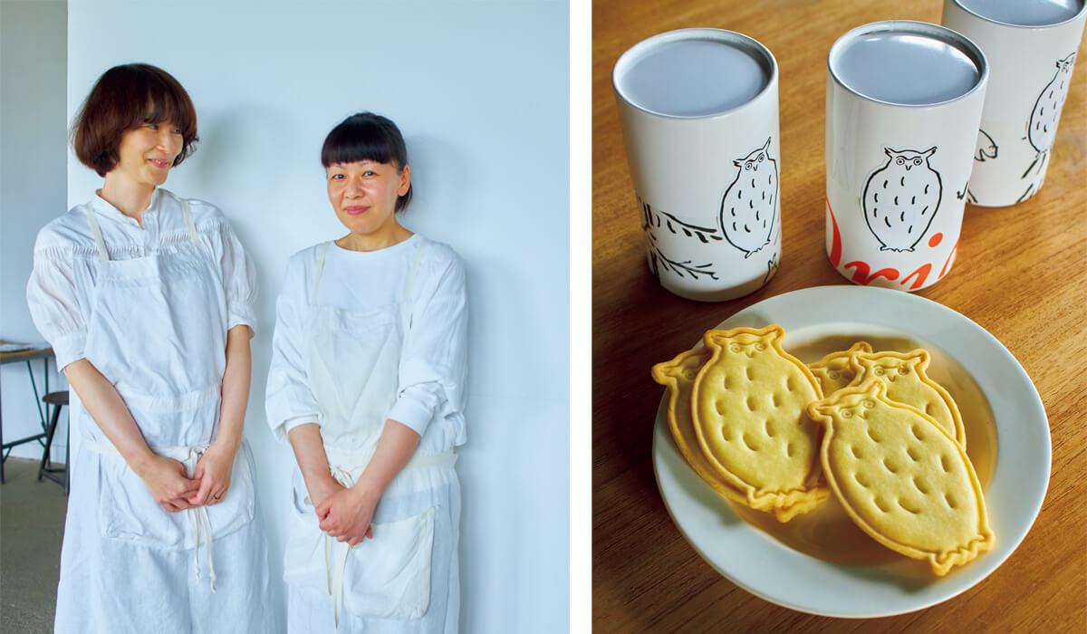 (左)食をテーマに活動する〈VOSTOK labo〉の野﨑敬子さんと中村美也子さん。(右)北海道で育まれた良質な素材から作るバタークッキーは、優しい味わい。ふくろうのクッキーBOX(1箱5羽入り¥890)。