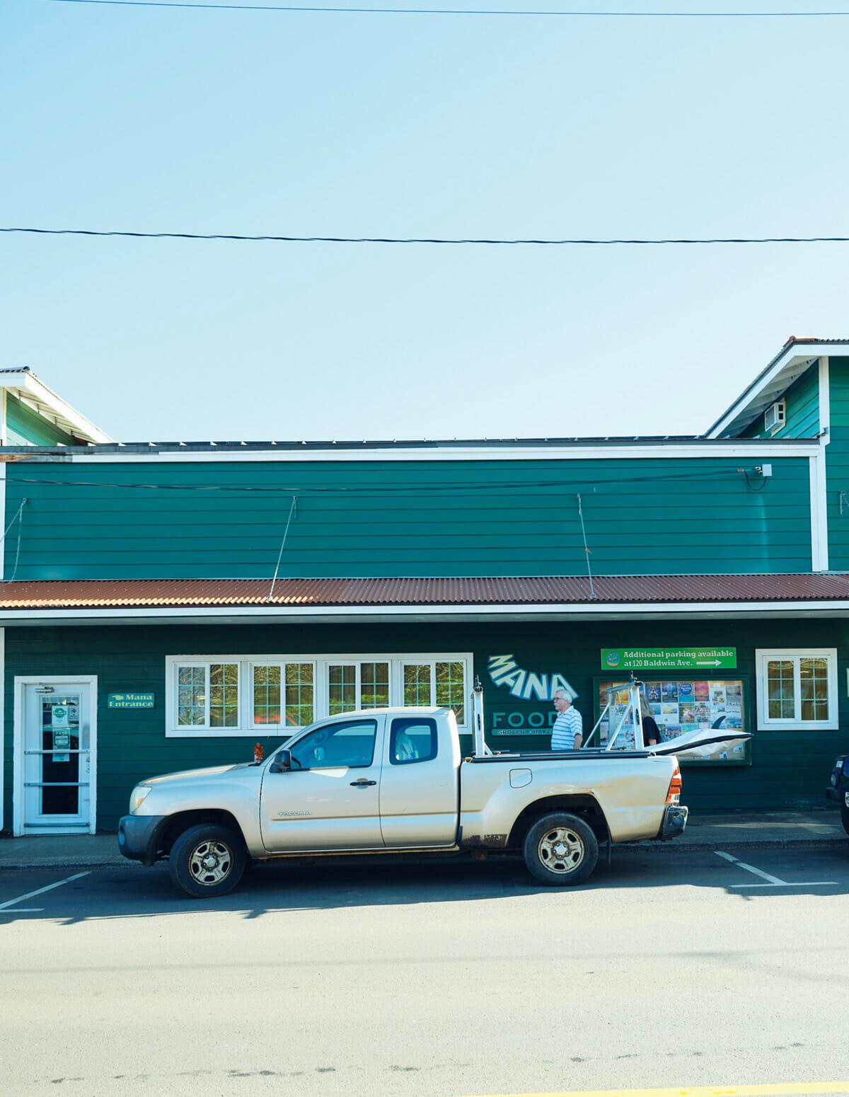 1983年の創業以来、頑なにこの場所だけで営業するスーパー。ローカルに愛されている。
