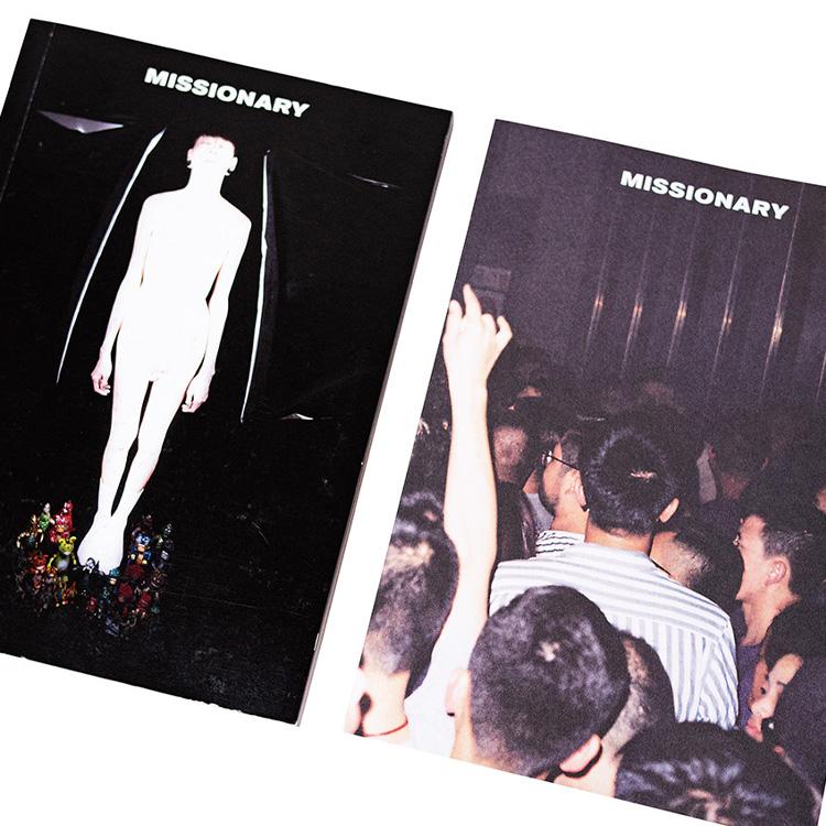 北京の出版スタジオが制作したクィア・マガジン。