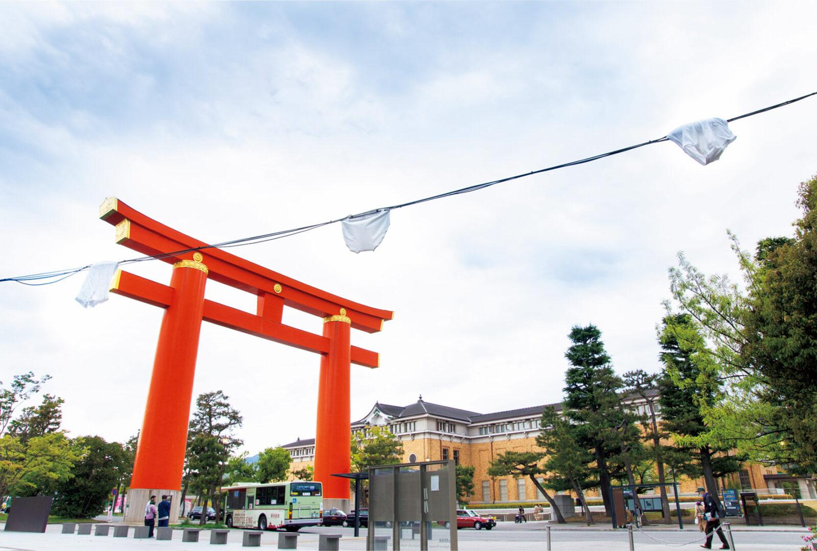 京都国立近代美術館での展示風景