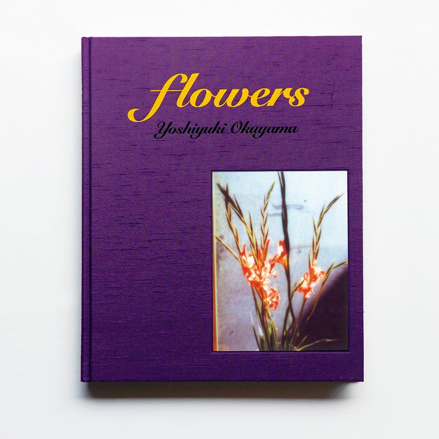 奥山由之『flowers』