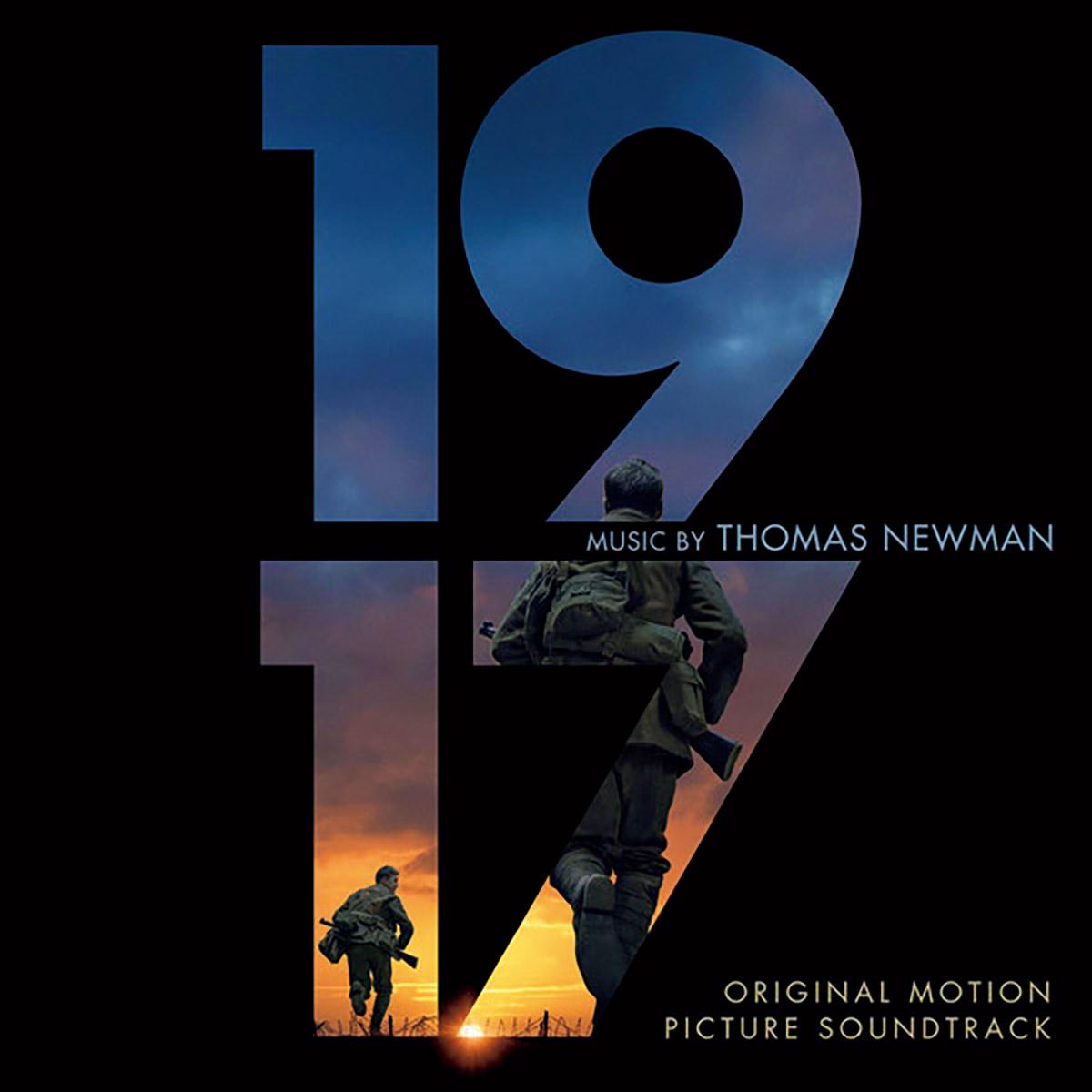 映画『1917』