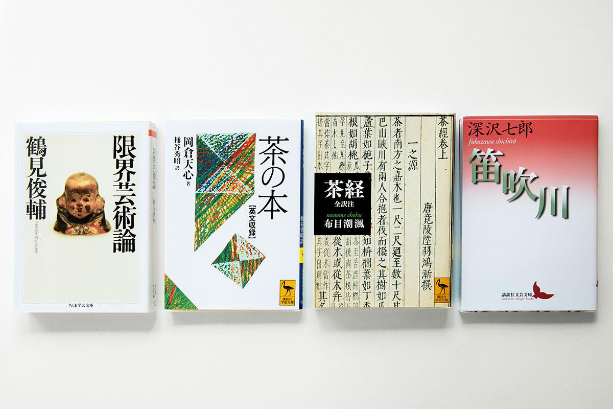 発酵文学研究会