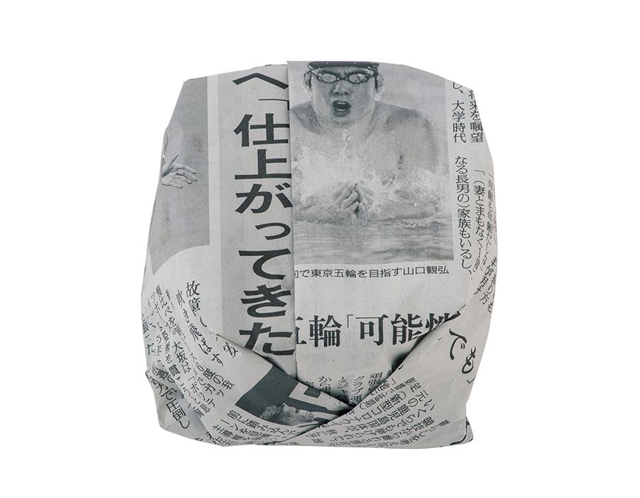 〈餃子の皮(大)〉 邦栄堂製麺/神奈川