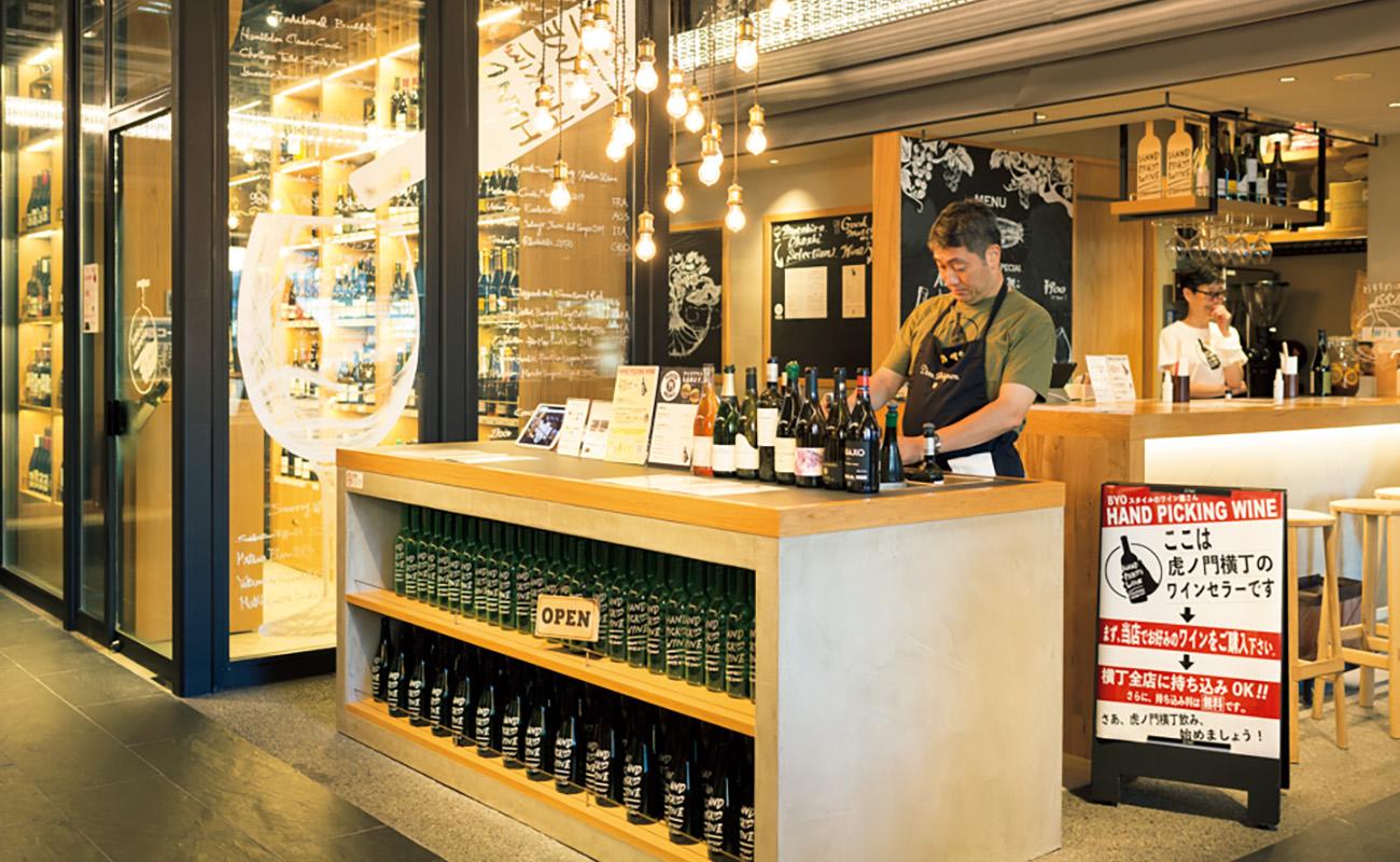 〈HAND PICKING WINE〉で購入したボトルは各店に持ち込み(BYO)が可能