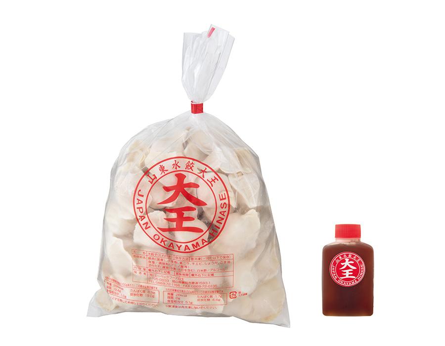 山東水餃大王/水餃子