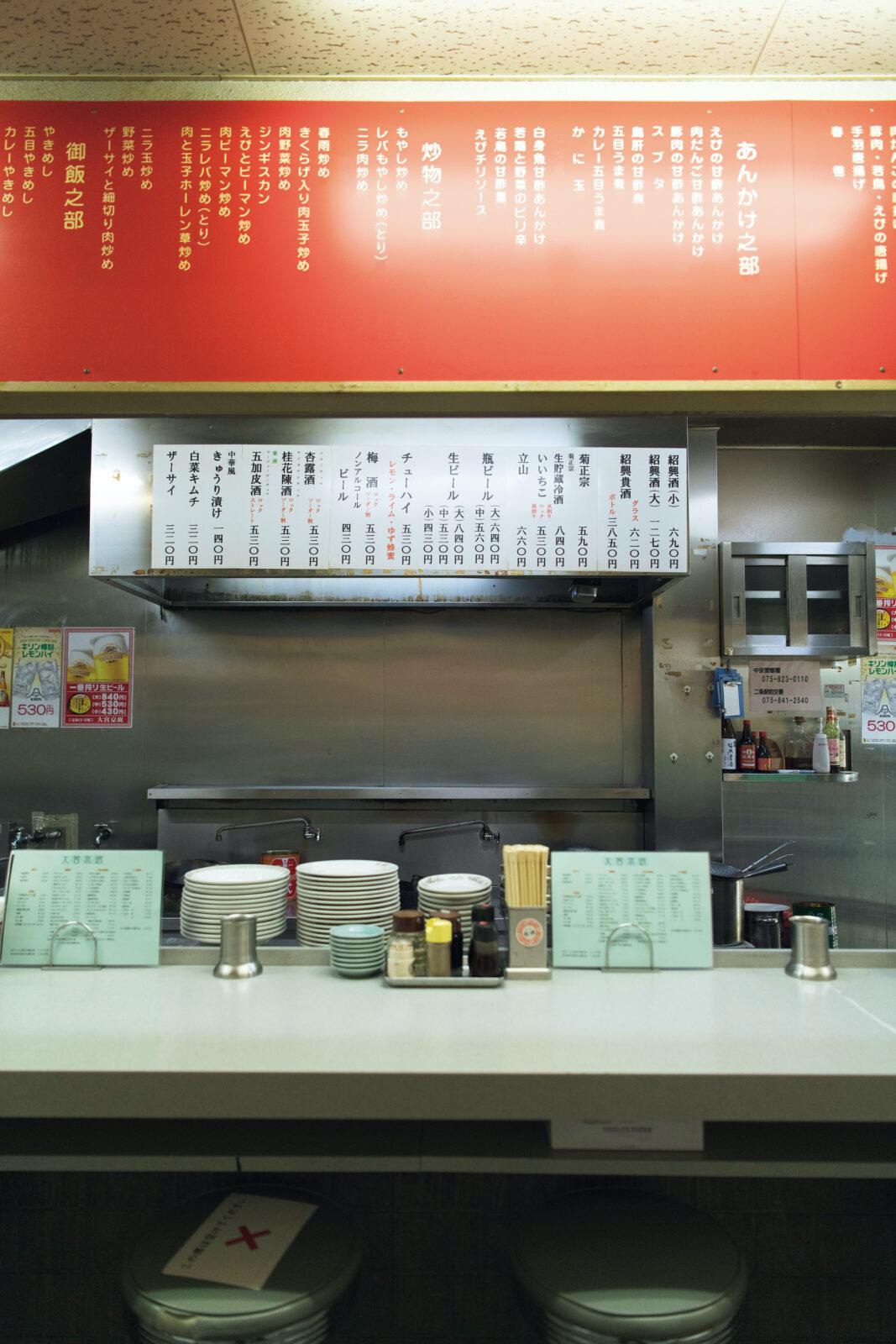 カレーラーメン、ポパイなど町中華の定番が揃う。名物の餃子は大将の手包み。