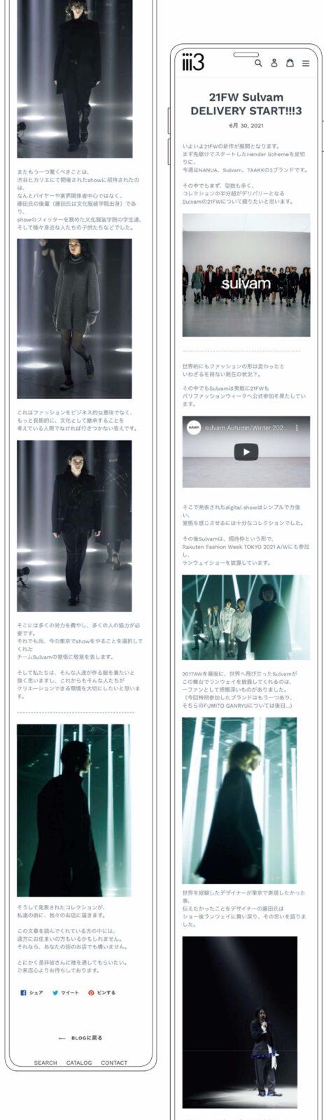 千葉/iii3 ブログ画像