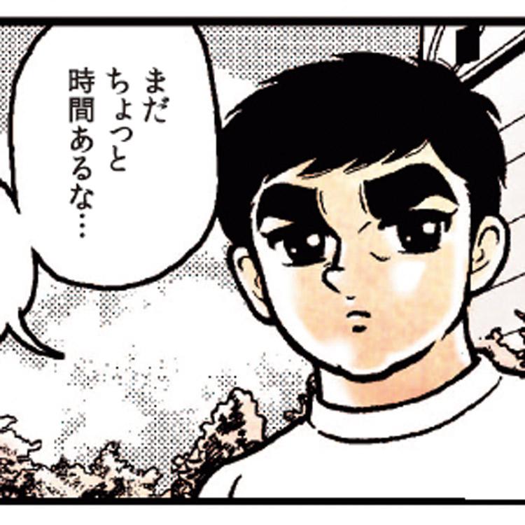 お買い物 ファッション 漫画 塚越友子