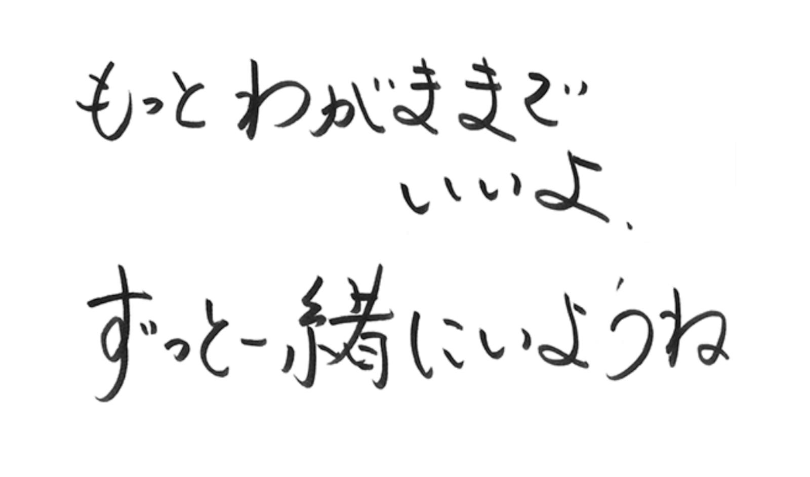 高橋尚子 愛犬ラッピー